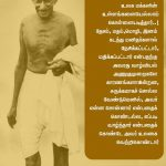 Gandhi back by saviththri kannan