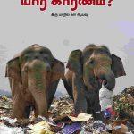 Vanavilangukal-Manitharkalai-Thakkuvatharku-Yar-Karanam