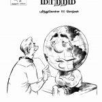 காலநிலை மாற்றம்-அதி வள்ளியப்பன்