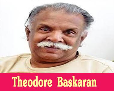 தியடோர் பாஸ்கரன்